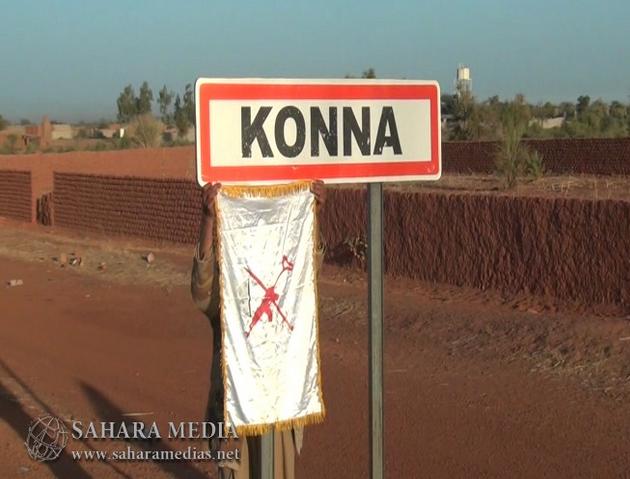 konna_ansar_dine